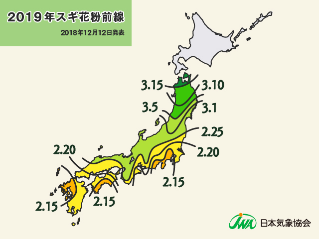 kafun_zensen_181212_43.jpg