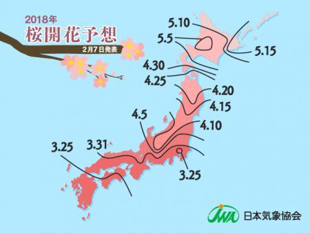 2018年桜開花予想前線図