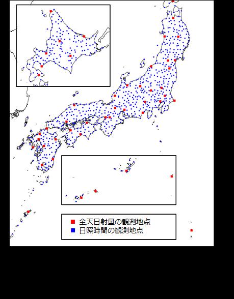 図:全天日射量と日照時間の観測地点