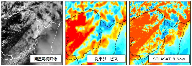 推定日射量の例(栃木県周辺)