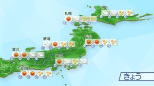 予報 東京 天気