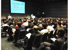 日本気象協会メセナ講演会の開催 「激化する気象現象と災害」