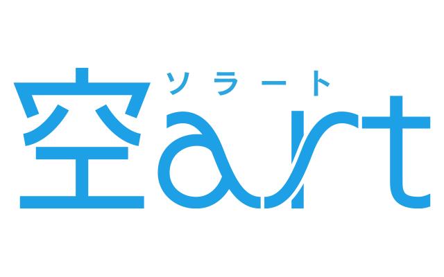 空artロゴ