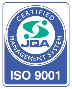 ISO9001 認定マーク