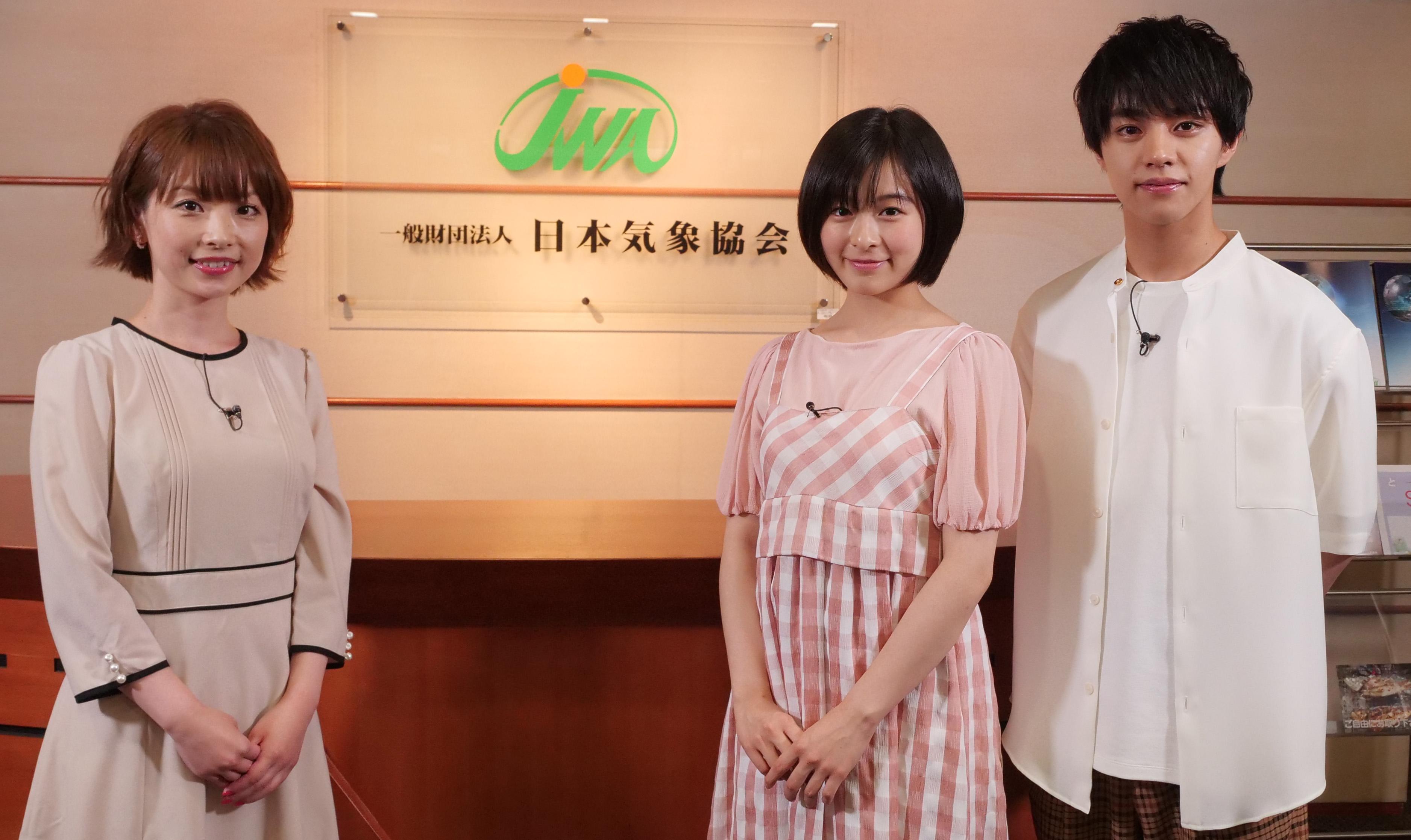 「tenki.jp」サイトで公開する動画コンテンツイメージ