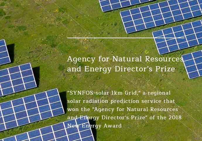 SYNFOS-solar 1km Grid
