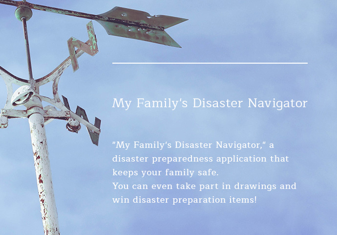 My Family's Disaster Navigator
