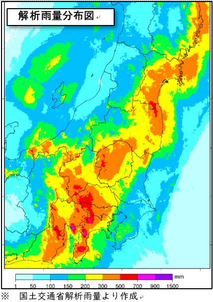 図2 総雨量(10月10日1時~13日24時)
