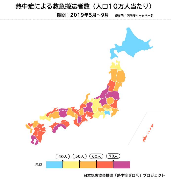 2019年 熱中症による救急搬送者数(人口10万人当たり)