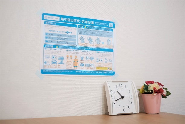 熱中症対策シート_使用イメージ