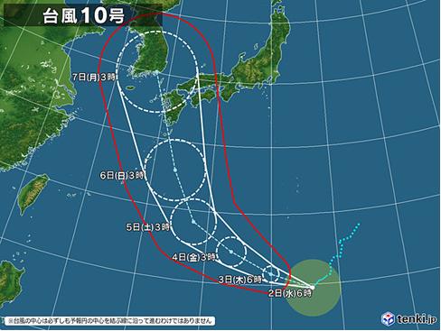 図1 今後の進路予想図(2日9時発表)