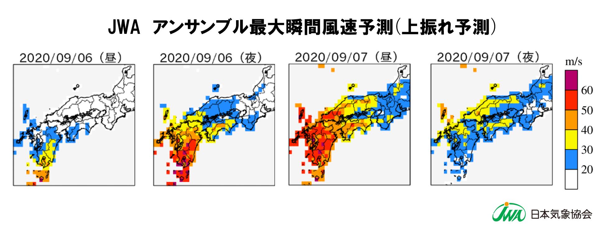 図2 最大瞬間風速(m/s)の予測図