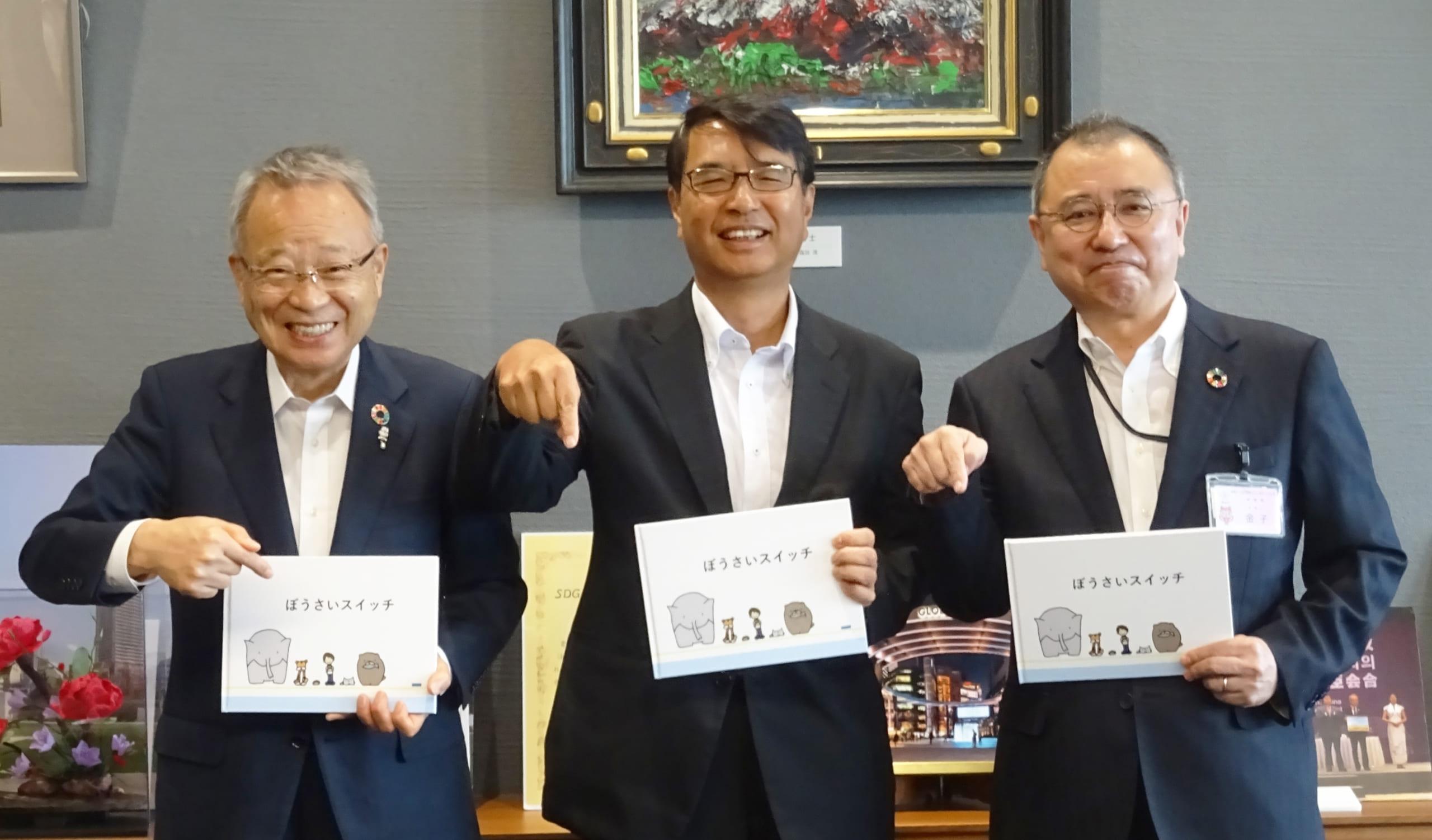 (左から)豊島区 高野之夫区長、日本気象協会 理事長 長田太、豊島区教育委員会 金子智雄教育長