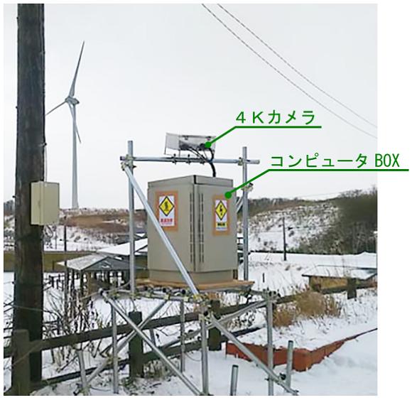 北海道での野外実験の様子