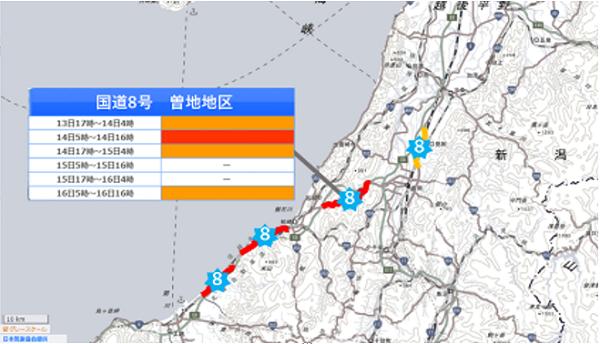 図1 提供画面イメージ(国道の雨や雪によるリスクが高い区間がひと目で把握可能)