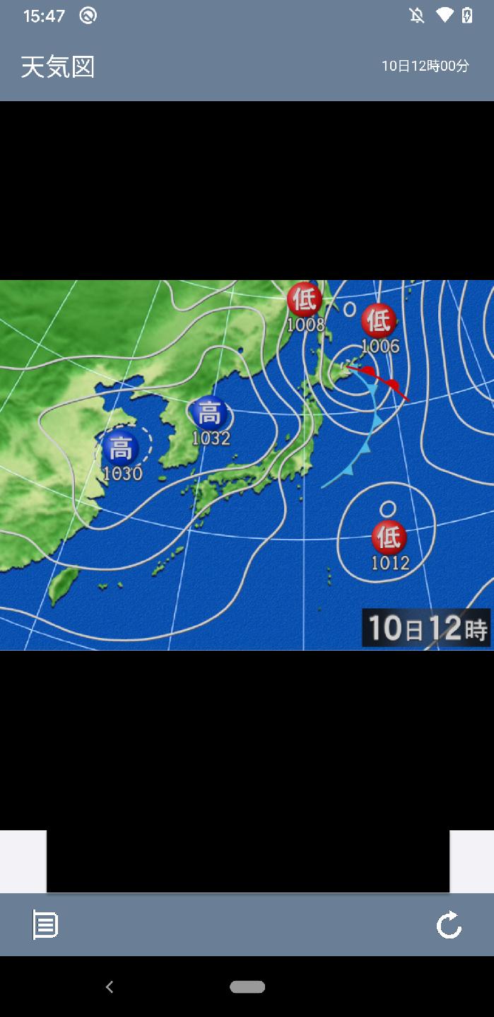 天気画像イメージ(天気図)