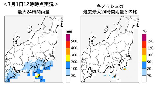図1 7月1日(木)12時時点の最大24時間雨量とその過去最大値との比(過去最大値の集計期間は国土交通省解析雨量が1kmメッシュ解像度として 整備された2006年5月~2020年12月)