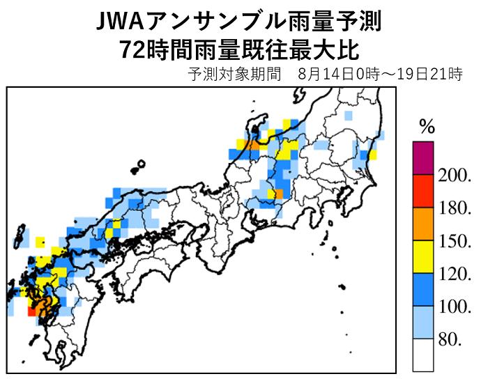 図2 8月14日10時時点の14日0時~19日21時にかけて予想される最大72時間雨量の過去最大値との比。