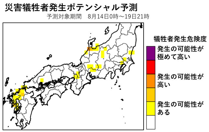 図3 8月14日10時時点の14日0時~19日21時にかけて予想される災害犠牲者の発生可能性予測。