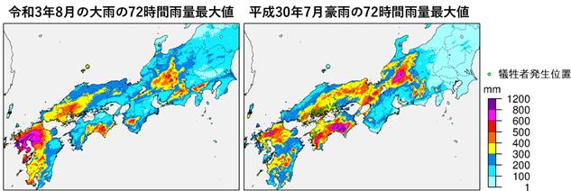 図2 令和3年8月の大雨(左)と平成30年7月豪雨(右)の72時間雨量最大値の比較