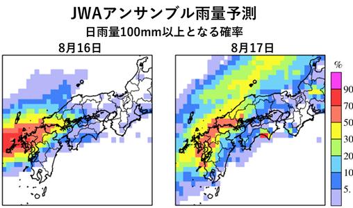 図2 8月15日10時時点の8月16日(月)、17日(火)の日雨量100mm以上となる確率。