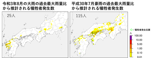 図4 令和3年8月の大雨(左)と平成30年7月豪雨(右)の過去最大雨量比から推計される犠牲者発生数の比較