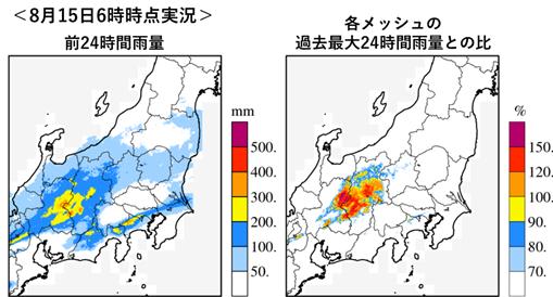図1 8月15日(日)6時時点の前24時間雨量とその過去最大値との比(過去最大値の集計期間は国土交通省解析雨量が1kmメッシュ解像度として 整備された2006年5月~2020年12月)