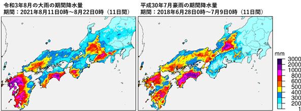 図1 令和3年8月の大雨(左)と平成30年7月豪雨(右)の期間降水量の比較