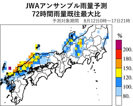 図1 8月12日10時時点の12日0時~17日21時にかけて予想される最大72時間雨量の過去最大値との比。