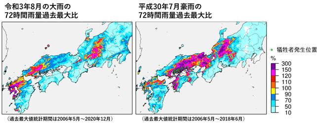 図3 令和3年8月の大雨(左)と平成30年7月豪雨(右)の72時間雨量過去最大比の比較