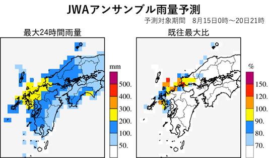 図3 8月15日10時時点の15日0時~20日21時にかけて予想される最大24時間雨量とその過去最大値との比。